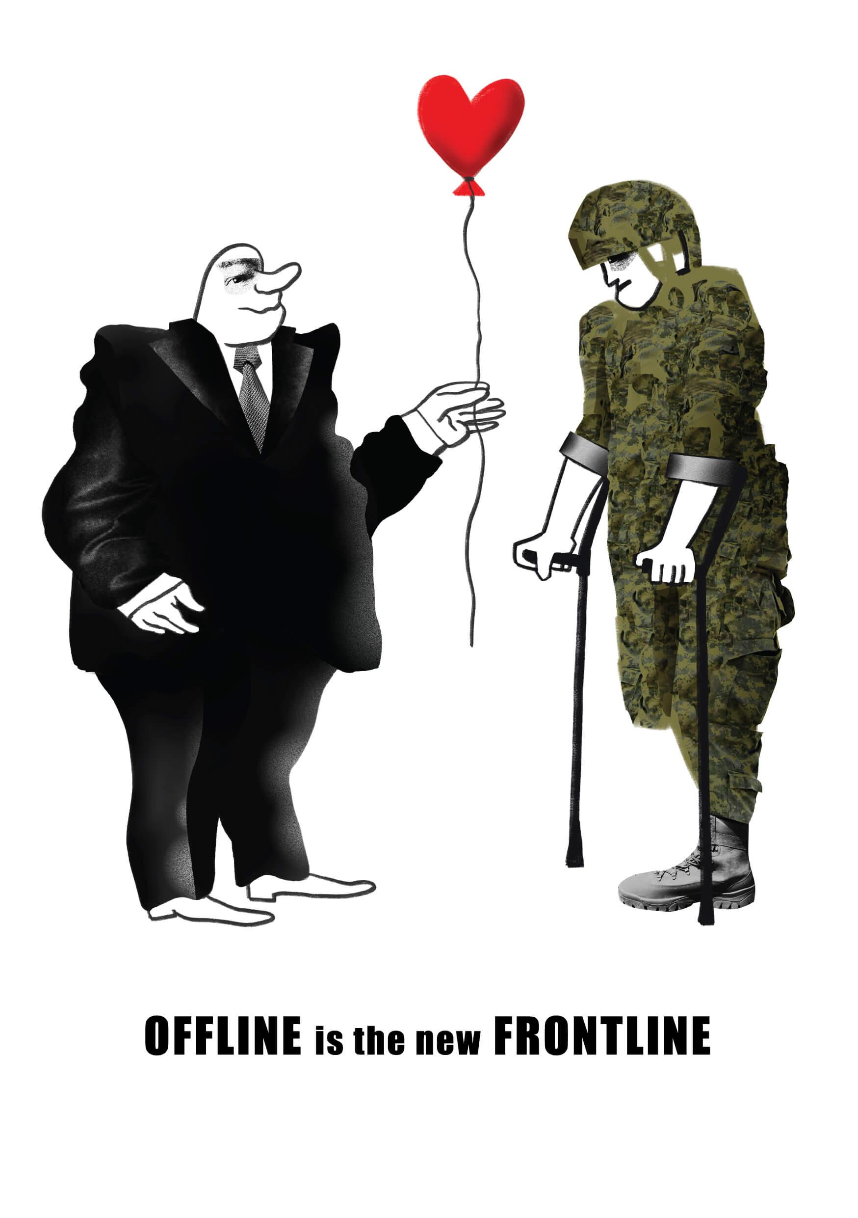 Offline Is The New Online (series, 1/3) main image